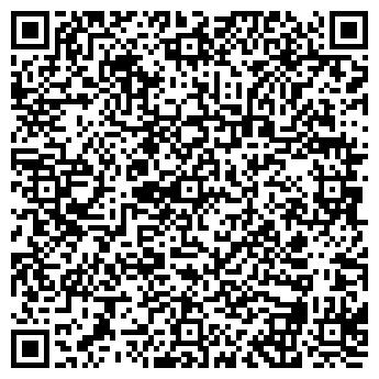 QR-код с контактной информацией организации Астана Шинотель, ТОО