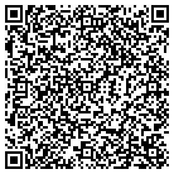 QR-код с контактной информацией организации Максимум, ТОО