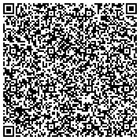 QR-код с контактной информацией организации Transport and Logistic Services group (Транспорт энд Логистик Сервисес гроуп), ТОО