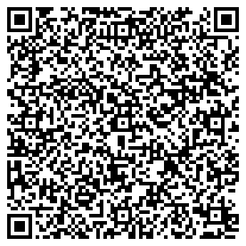 QR-код с контактной информацией организации Эвакуатор Алматы, ТОО