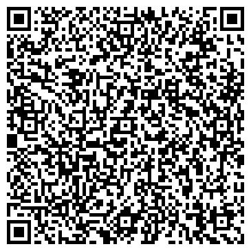 QR-код с контактной информацией организации Мк Глобал (Mk Global), ТОО