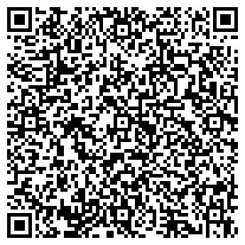 QR-код с контактной информацией организации ТОО Транс Груп ГС