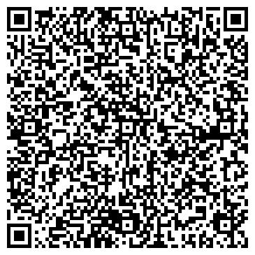 QR-код с контактной информацией организации Утебалиева, ИП