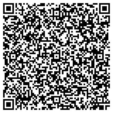 QR-код с контактной информацией организации EuropeCar (ЕвропКар), ТОО