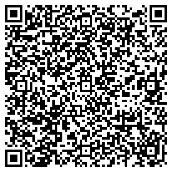 QR-код с контактной информацией организации Delta (Дельта), ИП