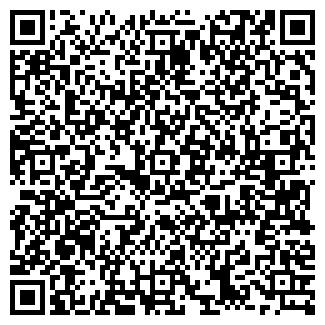 QR-код с контактной информацией организации Казполь, ТОО
