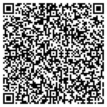 QR-код с контактной информацией организации ДПЭС Групп, ТОО
