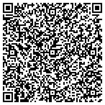 QR-код с контактной информацией организации Mega Prokat (Мега Прокат), ТОО