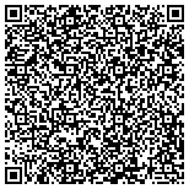 QR-код с контактной информацией организации Алатау ит сити менеджмент (Alatau it city management), ТОО