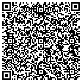 QR-код с контактной информацией организации Гранд Алем, ТОО