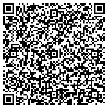 QR-код с контактной информацией организации АРШ-ВнешСервис, ТОО