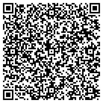 QR-код с контактной информацией организации Али транс сервис, ТОО