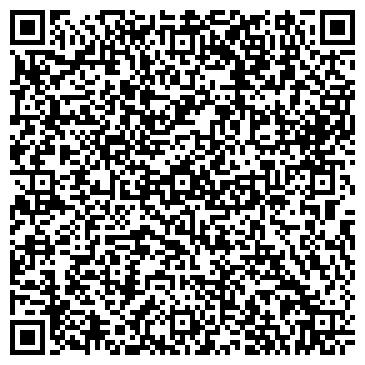 QR-код с контактной информацией организации TEM Trans (Тем Транс), ТОО