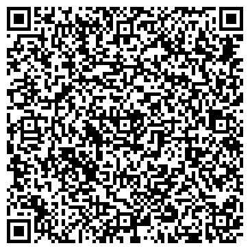 QR-код с контактной информацией организации Костанай Реал Транс, ТОО