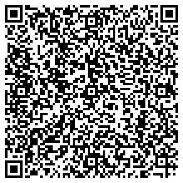 QR-код с контактной информацией организации Gelan Trans (Джелан Транс), ТОО