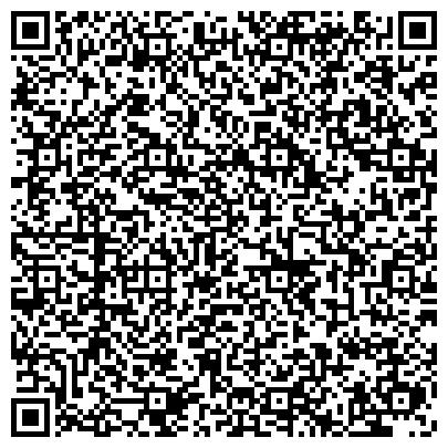 QR-код с контактной информацией организации Osb Kazakhstan company (Осб Казахстан компани), ТОО транспортная компания