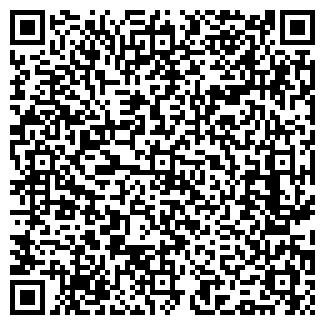 QR-код с контактной информацией организации АртТранс, ИП