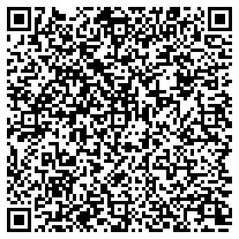 QR-код с контактной информацией организации Экспресс фирма, ПК