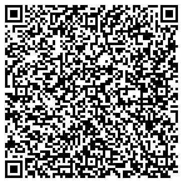 QR-код с контактной информацией организации Трансазия Системс КЗ, ТОО