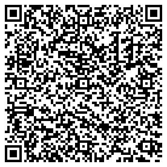QR-код с контактной информацией организации ТК Лаура плюс, ТОО