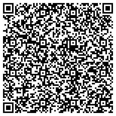 QR-код с контактной информацией организации Pony Express(Пони Экспресс), ТОО