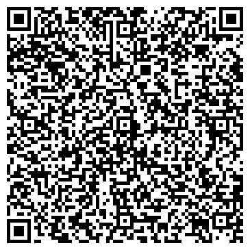 QR-код с контактной информацией организации Табыс Орал, ТОО