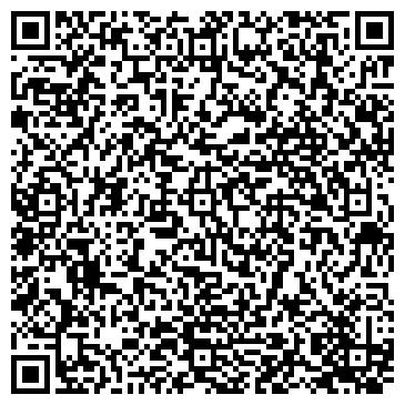 QR-код с контактной информацией организации Pony Express (Пони Экспресс), ТОО