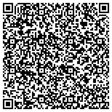 QR-код с контактной информацией организации DPD Kazakhstan Актау, ТОО