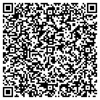 QR-код с контактной информацией организации Диполь, ТОО