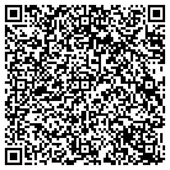 QR-код с контактной информацией организации Inderlik(Индерлик), ТОО