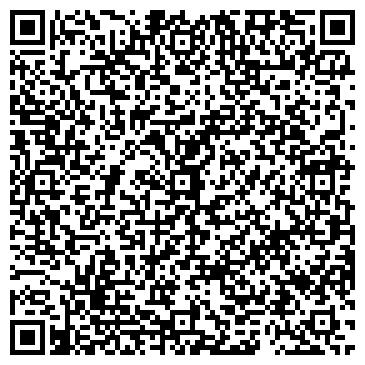 QR-код с контактной информацией организации Доском, ТОО