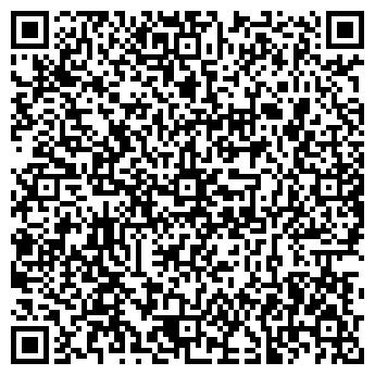 QR-код с контактной информацией организации Тандем РК, ТОО