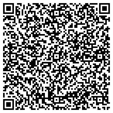 QR-код с контактной информацией организации Даржигенов, ИП