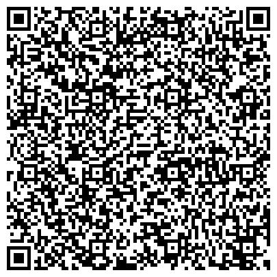 QR-код с контактной информацией организации Конви Карго (Convey Cargo), ТОО
