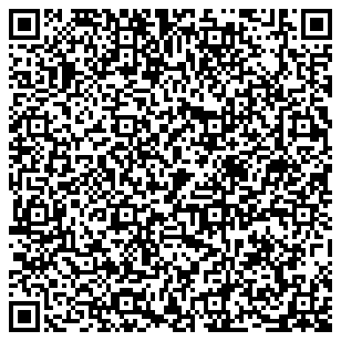 QR-код с контактной информацией организации АСЕР Customs service (Асеп Кастомс сервайс), ТОО