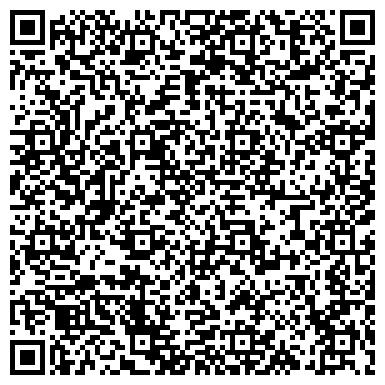 QR-код с контактной информацией организации AV Evrasiatrans (АВ Евразиятранс), ТОО