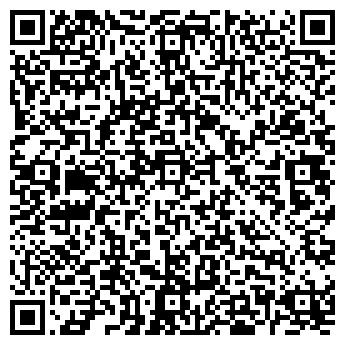 QR-код с контактной информацией организации Сариева Р.Х., ИП