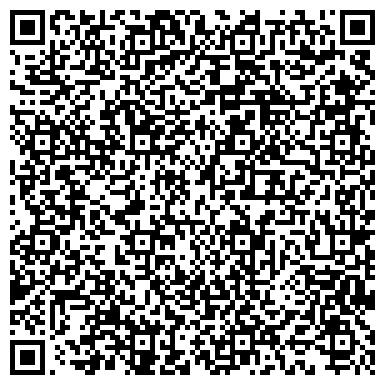 QR-код с контактной информацией организации Cargo Safe Delivery (Карго Сейф Делайвери), ТОО