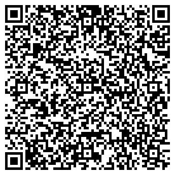 QR-код с контактной информацией организации Exline (Экслайн) ТОО