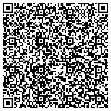 QR-код с контактной информацией организации Kiton (Китон), ТОО