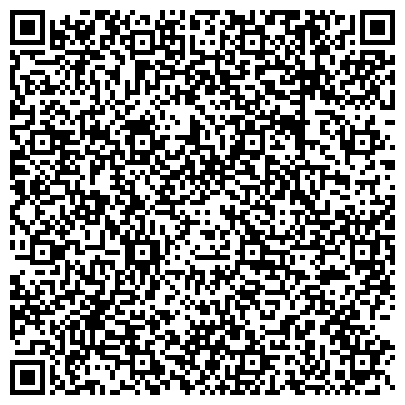 QR-код с контактной информацией организации LLP Great Silk Way (Грейт Силк Вэй), ТОО