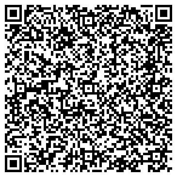 QR-код с контактной информацией организации Достар (Таможенный брокер), ТОО