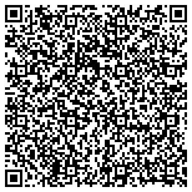 QR-код с контактной информацией организации Star-Trans, Старовойтенко ИП