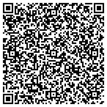 QR-код с контактной информацией организации Global Post (глобал пост), ТОО