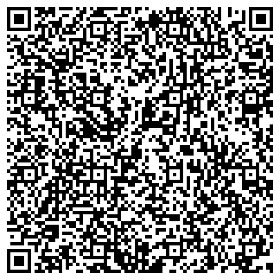 QR-код с контактной информацией организации Спутник такси, ТОО