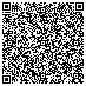 QR-код с контактной информацией организации Такси Любимое, ИП
