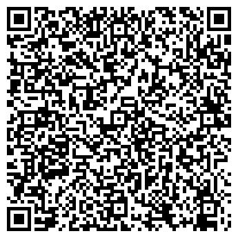 QR-код с контактной информацией организации Сервис-такси, ТОО