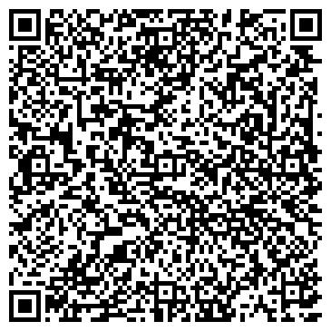 QR-код с контактной информацией организации Comfort Taxi (Комфорт такси), ТОО