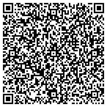 QR-код с контактной информацией организации Айс, ТОО