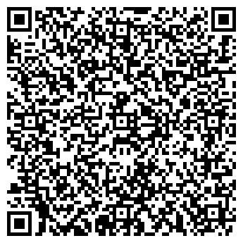 QR-код с контактной информацией организации Арзан Такси, ТОО